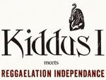 Reggae Articles: Kiddus I meets Reggaelation Independance