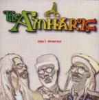 Amharic (the) - 1990's Showcase