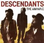 Amharic (the) - Descendants
