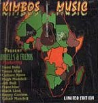 Various Artists - Kimbos Music Present Mundell's And Friends Hugh Mundell And Friends
