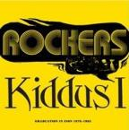 Kiddus I - Rockers : Graduation In Zion 1978 - 1980