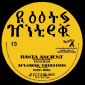 Roots Hitek Music Present Their Latest Vinyl Release