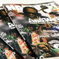 Hardest Magazine - AnSWeR issue