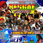 Reggae Fever On The Look Out For New Talent
