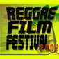 Reggae Film Festival 2009: Call for entries