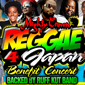 Reggae 4 Japan