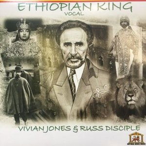 Vivian Jones & Russ Disciple ‎- Ethiopian King