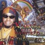Xkaliba - Baptized In The Ghetto