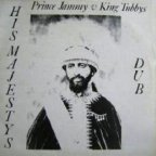Prince Jammy & King Tubby - His Majestys Dub