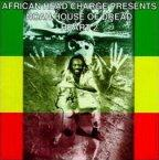 African Head Charge - Noah House Of Dread
