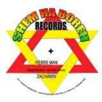 Shem Ha Boreh Records