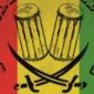 Ambassah Presents Rub a Dub Showcase Part II