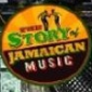 Sound System - The Story of Jamaican Music